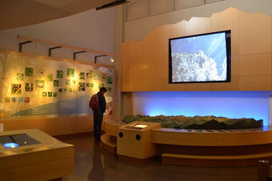 情報収集ならここ!「立山自然保護センター」