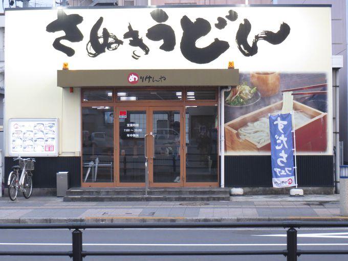 メニューも多くボリュームあり「めりけんや高松駅前店」