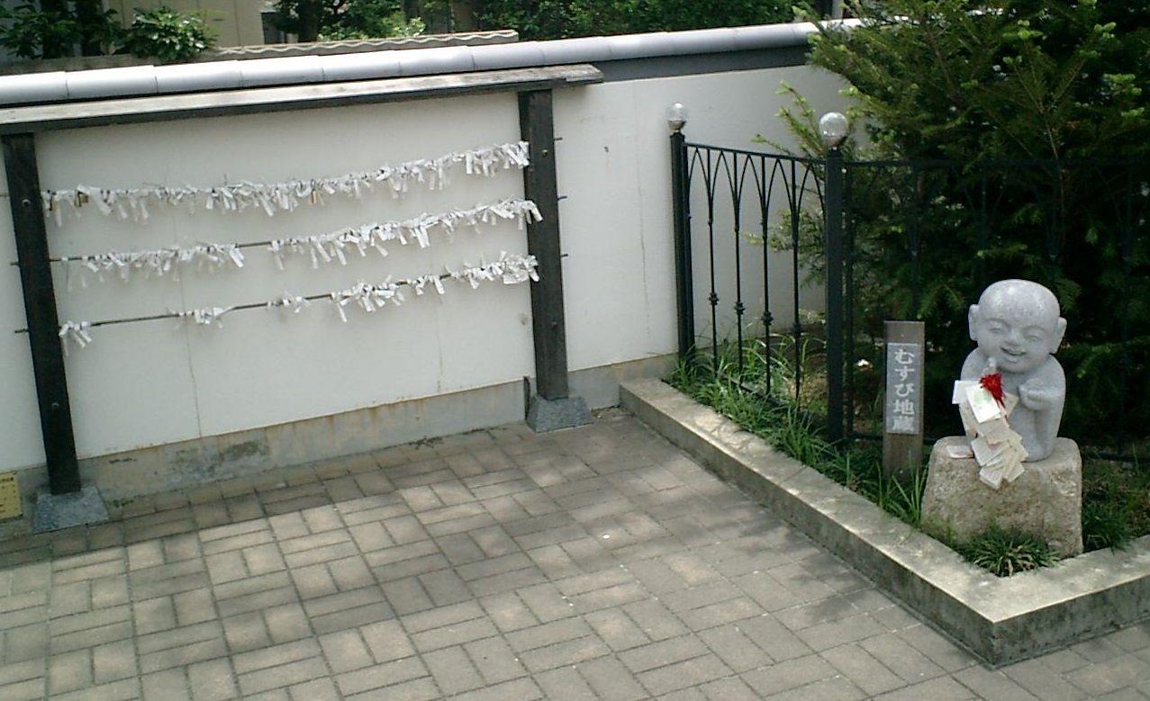雰囲気抜群!香川のパワスポで愛を叫ぶ?