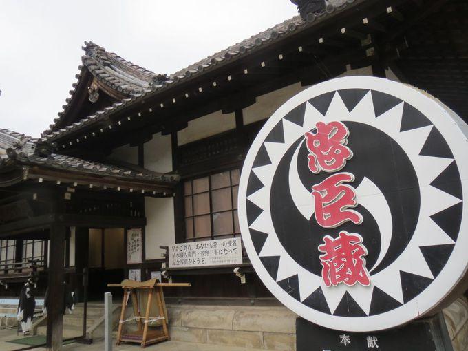 忠臣蔵のふるさと「赤穂」赤穂城と大石神社で赤穂浪士の世界へ!