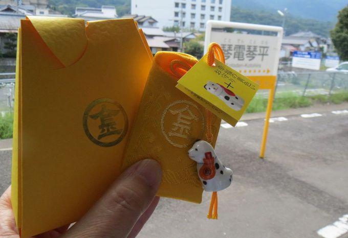 御本宮「幸福の黄色いお守り」までは785段!