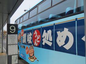 「うどんバス」で手軽に行く讃岐うどんの名店めぐり!!