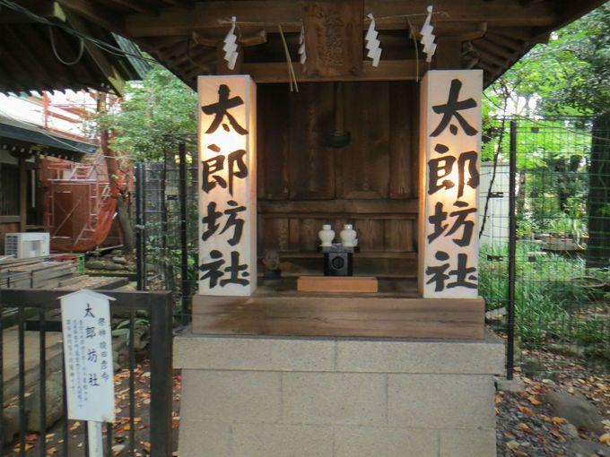 愛宕神社には旅行の守護神まで