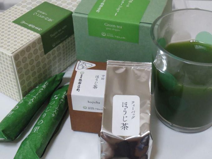 京都といえば外せない「お茶」を手軽にお土産に