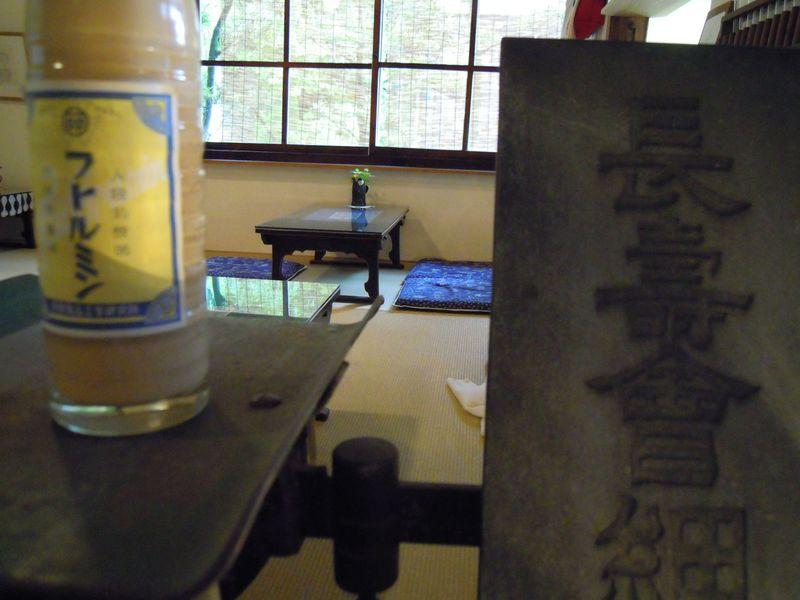 奈良・東大寺裏でひっそりと時を刻む「工場跡事務室喫茶室」