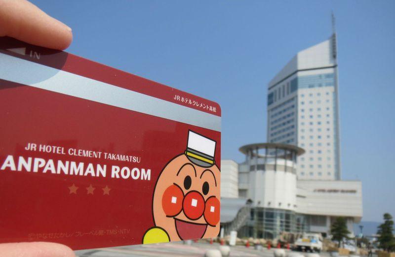 アンパンマンルームで100倍楽しい子連れ旅!JRホテルクレメント高松