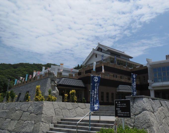 『村上海賊の娘』で一躍脚光!今治「村上水軍博物館」