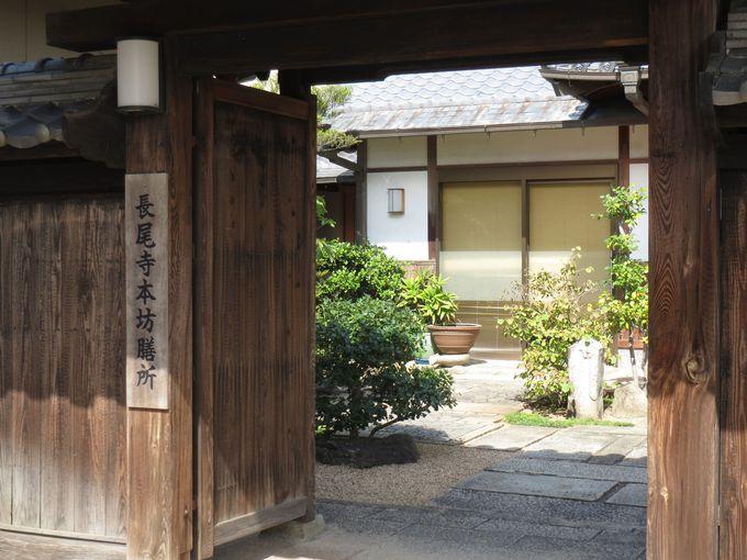 長尾寺本坊膳所で庭と料理を堪能