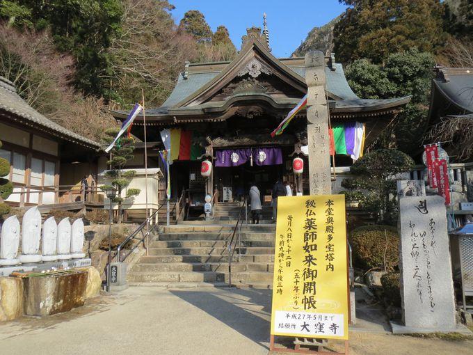 香川観光でやっぱり気になる「四国八十八ヶ所霊場巡り」