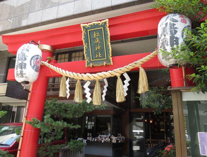 ステップ3≪良夢が見られたらお札を松島神社に持参する(郵送も可)≫