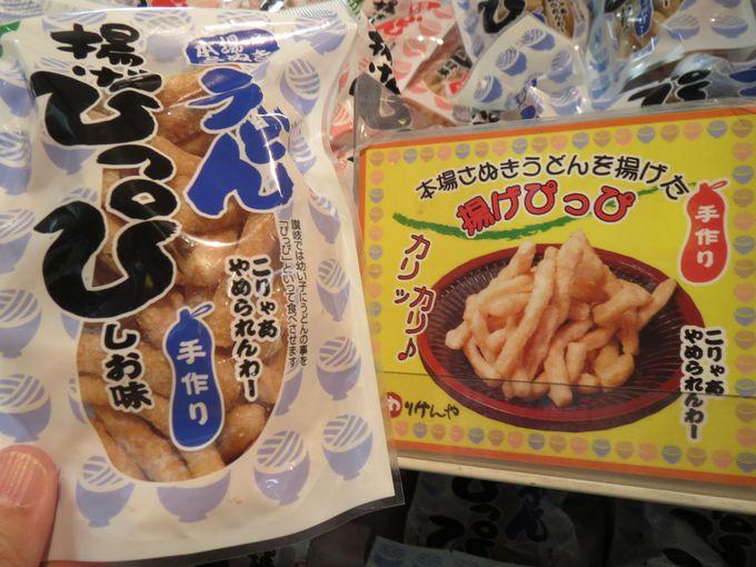 うどんのお菓子「揚げぴっぴ」