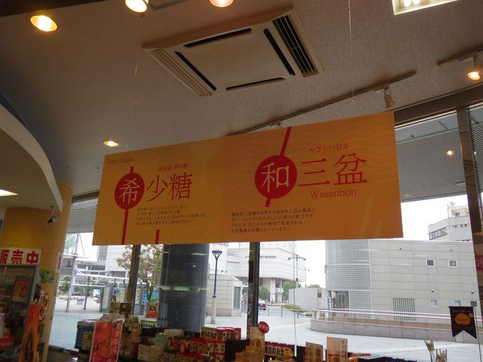 ここで購入できます^^ 高松駅「セブン-イレブンKiosk 高松銘品館」