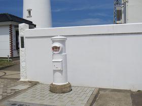 犬吠埼灯台「白い郵便ポスト」で手紙を出せば願いが叶う!?|千葉県|トラベルjp<たびねす>