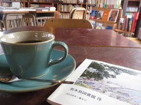 物語はここから…高松市「男木島図書館」は灯台がある小さな島の小さな図書館
