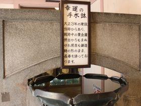 ラッキースポットが3つも!北九州「門司港駅」