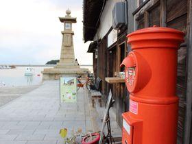 鞆の浦「常夜燈」を見守る癒しのカフェと幸せポスト(福山市)