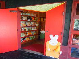 童心に返ろう!山梨「えほん村」は老若男女が楽しめる図書館|山梨県|トラベルjp<たびねす>