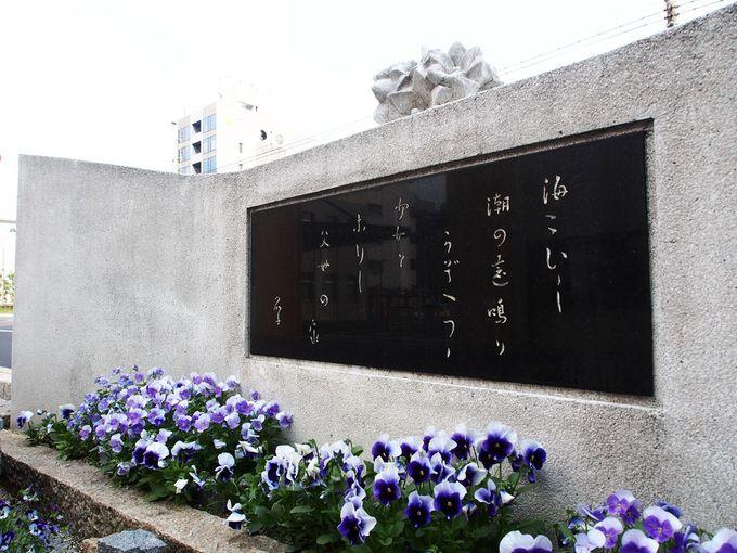 与謝野晶子生家跡の歌碑