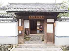 播磨の小京都「龍野」を遊歩し文学と歴史の町を楽しむ|兵庫県|トラベルjp<たびねす>