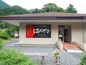 砂湯だけじゃない!岡山県「湯原温泉」で自然と文化の香りに癒されよう!|岡山県|トラベルjp<たびねす>