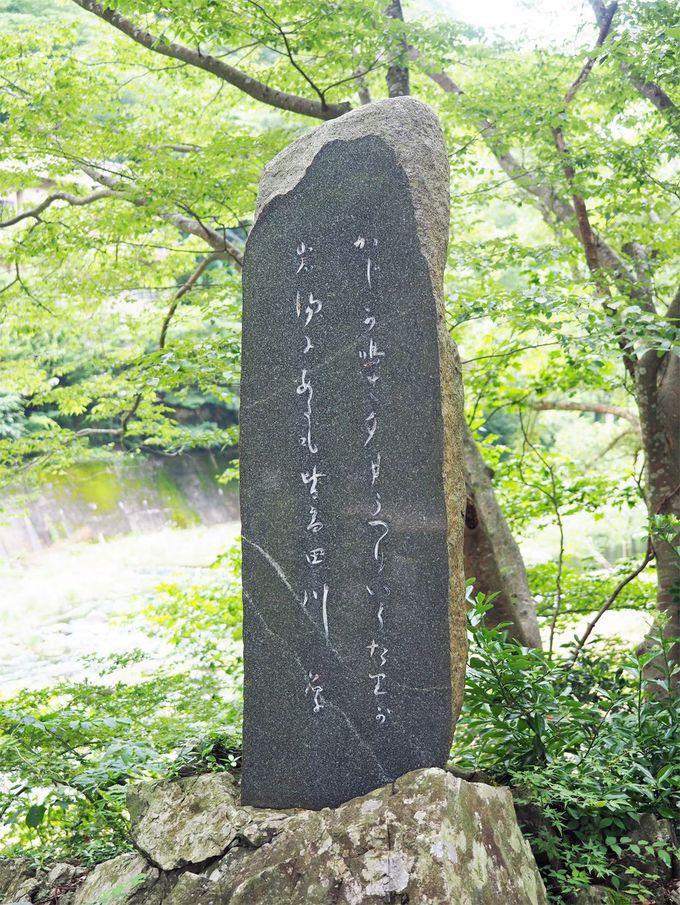 与謝野晶子歌碑で文学の世界を逍遥する