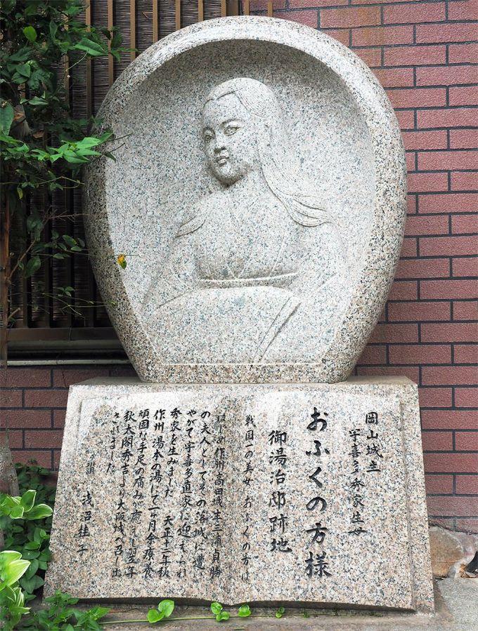 三国一の美女「おふくの方」の像を見て歴史ロマンにひたる