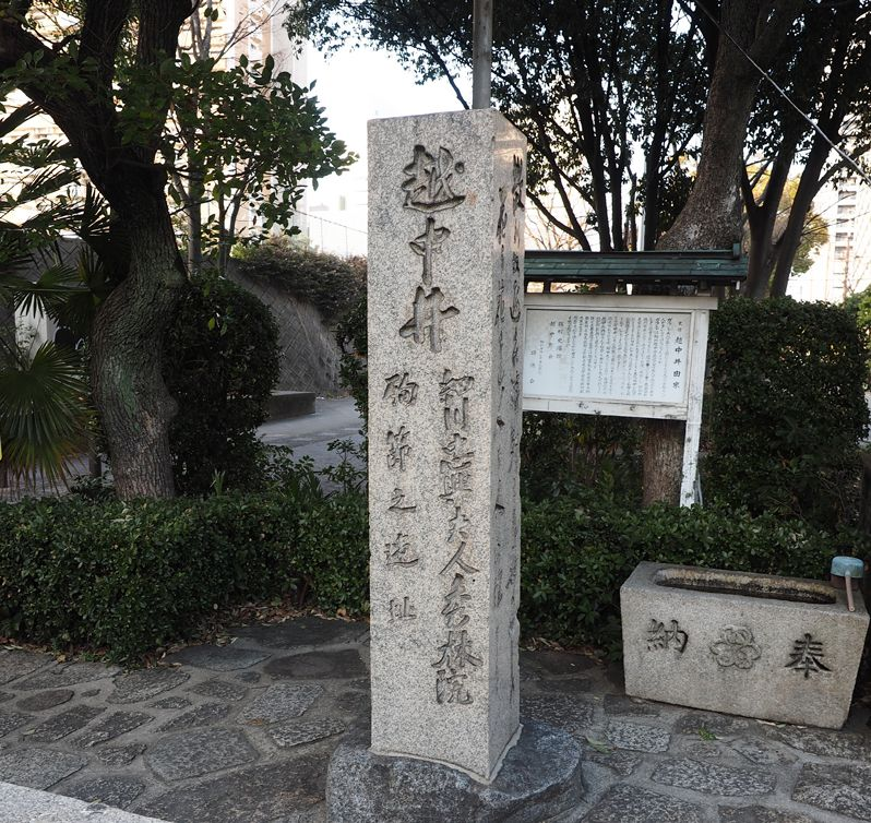細川ガラシャ歌碑も!大阪城南側の歴史の町を歩く