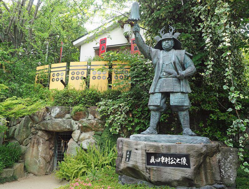 真田山三光神社