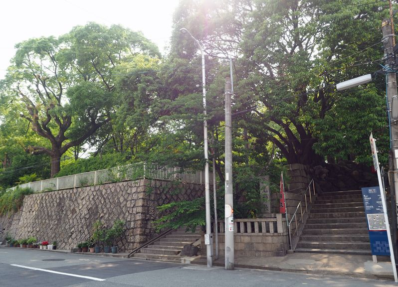 三光神社の高台から幸村ロードへ