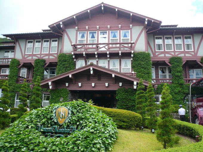 クラシカルで重厚感漂う「雲仙観光ホテル」。
