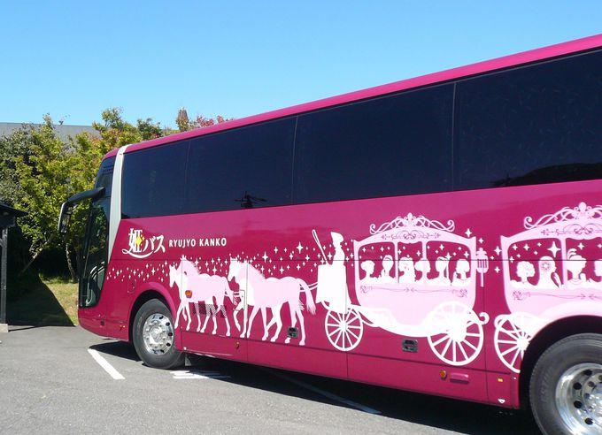 まるでお姫さま気分!女性の為に考えられた「姫バス」