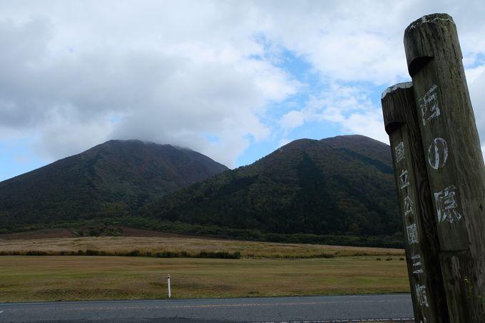 旅に彩りを添えてくれる雄大な三瓶山の景色