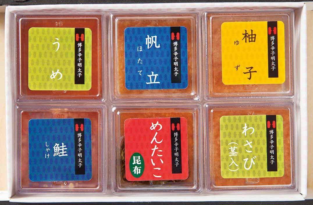 キューブサイズの明太子の玉手箱は美味しい!かわいい!お手頃!