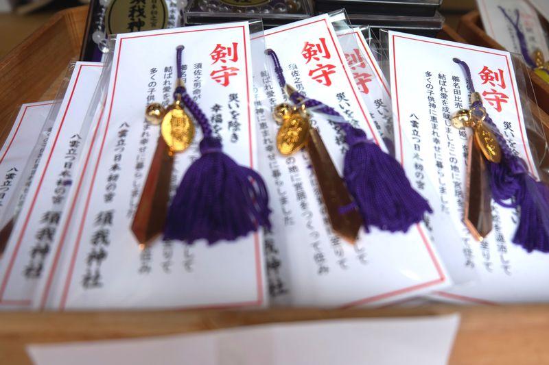 ヤマタノオロチを退治した神話の舞台!島根・奥出雲の「須我神社」で夫婦神の愛に触れよう