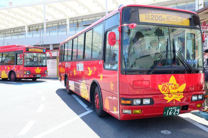 広島市内観光はループバスで効率よく巡ろう