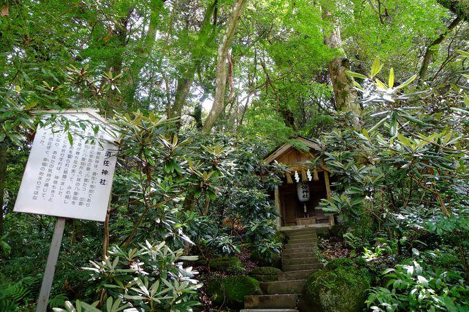 「須佐神社」で夫婦の縁結びを