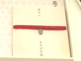 恋占い~運命の赤い糸のお守りまで!福岡「竈門神社」は恋愛の後押しが目白押し!|福岡県|トラベルjp<たびねす>