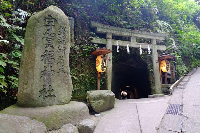 岩屋の中のトンネルをくぐりぬける参道
