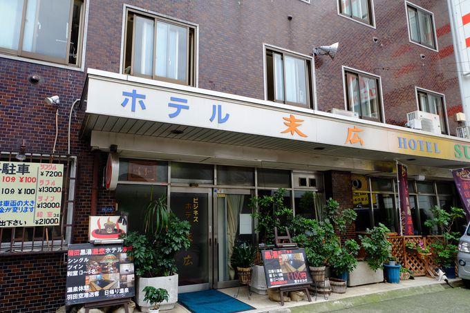 創業60年以上の老舗ホテル