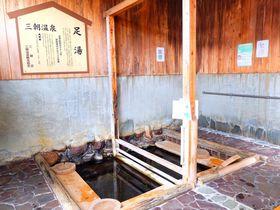 鳥取・三朝温泉の無料足湯&飲泉巡りでパワーチャージ!