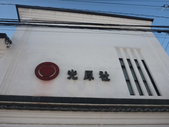 宮沢賢治ゆかりのストリート「いーはとーぶアベニュー材木町」で観光