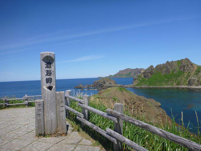 3つの岬を見る事ができる澄海岬