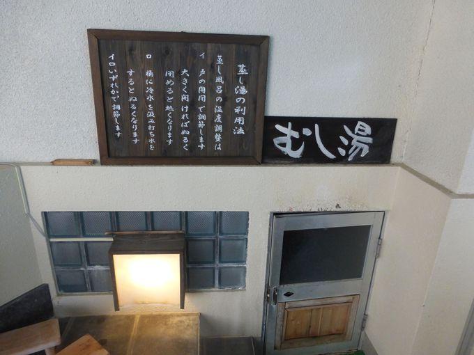 1800年の伝統・蒸し湯で温め&美肌!熊本「杖立温泉」