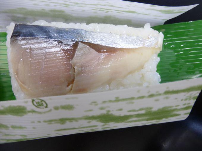 和歌山ラーメン特有の風習代表格「早寿司」とは