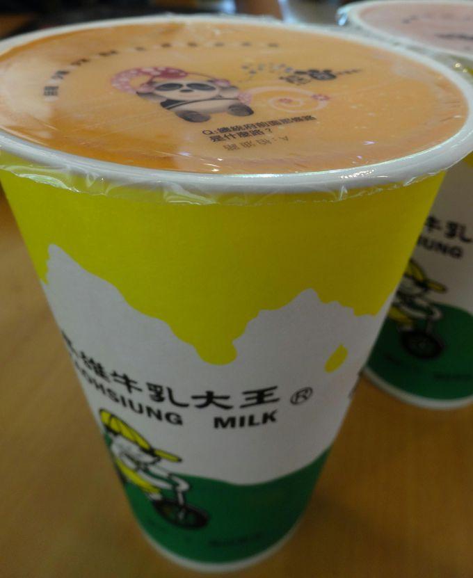 濃厚♪パパイヤミルク「木瓜牛乳」