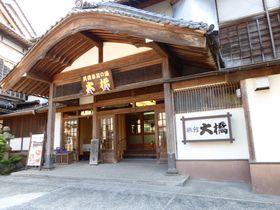 世界一のトリウム泉も!鳥取「三朝温泉」のお勧め温泉4選|鳥取県|トラベルjp<たびねす>