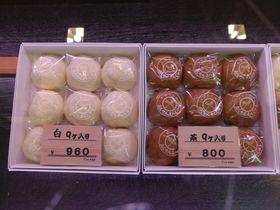 草津温泉で温泉まんじゅうを食べ比べ!おすすめ4選