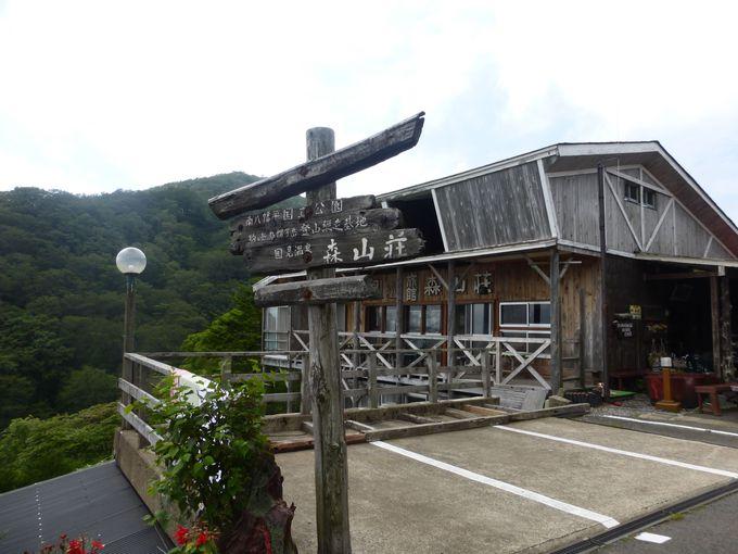 「国見温泉森山荘」は春〜秋限定の営業です。