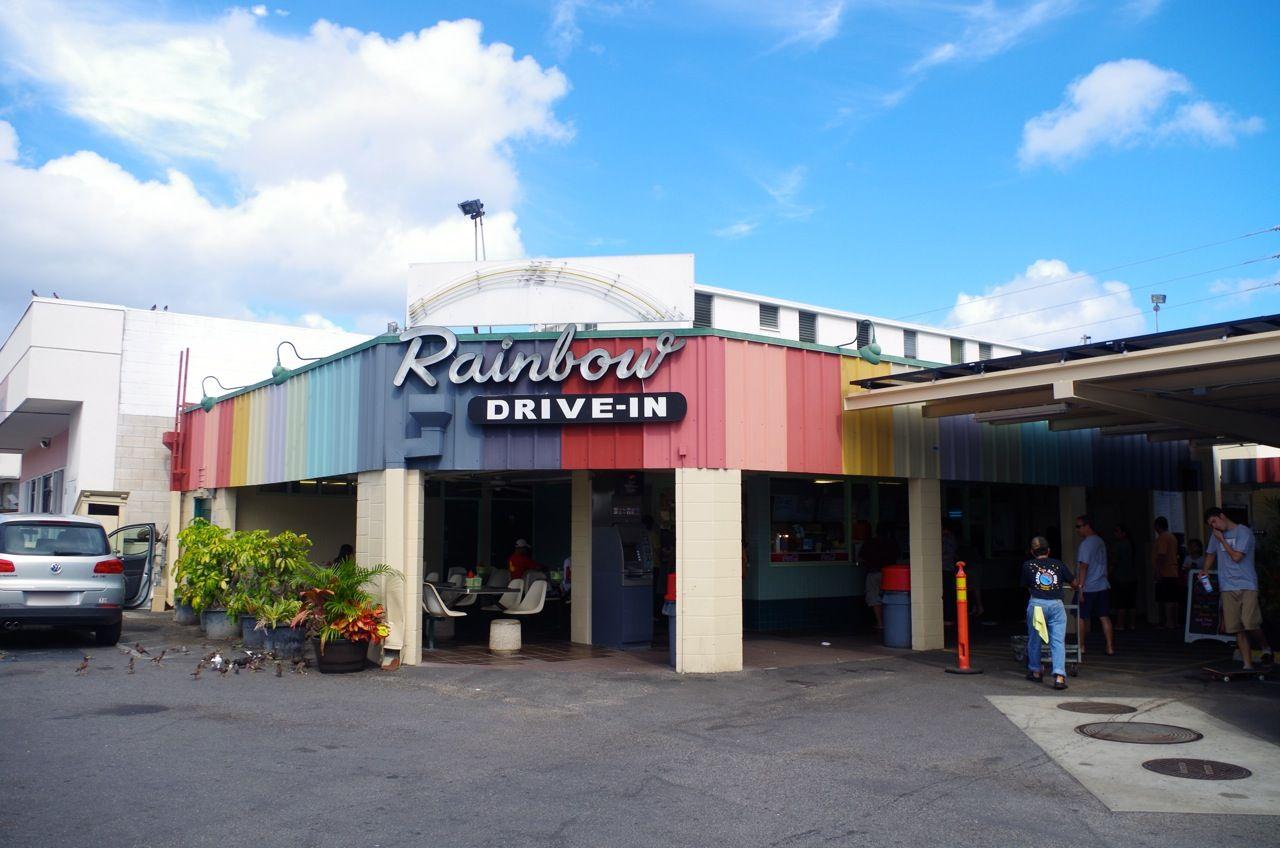 Rainbow Drive-in(レインボードライブイン )