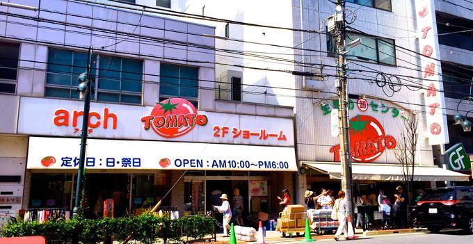 日暮里だけで5つの店舗を展開する「TOMATO」を賢く活用!